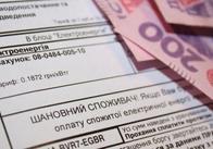 Середній розмір субсидій у липні на Житомирщині