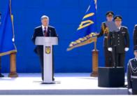 Собаки брешуть, а наш український караван – іде, - Порошенко під час відзначення 26-ї річниці незалежності України