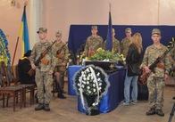 Житомиряни провели в останню путь українського воїна