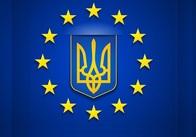 Важливо витримати ейфорію набуття чинності Євроасоціації й адаптуватися під стандарти ЄС