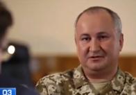 Глава СБУ Грицак до глави ФСБ Бортнікова: зупиніться. Відео