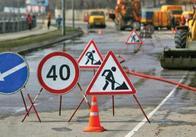 666 мільйонів: саме стільки отримає Житомирська область у 2018 році на ремонт доріг