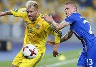 Ісландія - Україна. Анонс матчу