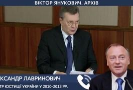 Екс-президента Януковича та екс-міністра юстиції Лавриновича підозрюють у захоплені влади