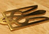 Житомирська обласна рада придбала за 7 тисяч тризуб з латуні