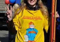 Акція «Бамбарбія» від агенції горящих путівок «DATOUR» наробила переполоху на Михайлівській (фото)