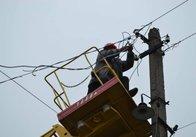 Без світла залишись 4 райони Житомирської області