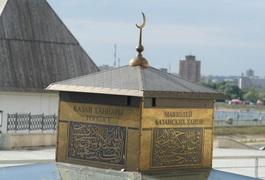 Мавзолей казанських ханів