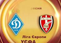 Динамо — Скендербеу. Анонс та прогноз матчу