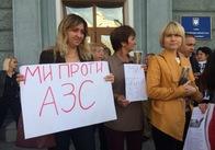 Створено робочу групу, яка перевірить законність скандального будівництва АЗС у Житомирі