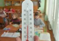 Житомирська фірма за 1,3 мільйони зробить опалення у школі в Новоград-Волинському районі