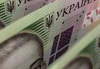 Скільки отримала Житомирська область субвенцій та коштів ДФРР і скільки ще має отримати