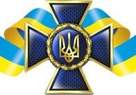 На Житомирщині СБУ скерувала до суду справу стосовно блогера-журналіста, який зазіхнув на територіальну цілісність України
