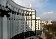 Кабмін вніс зміни до Перспективних планів ОТГ Житомирської, Херсонської та Донецької областей