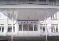 Ліцей №25 Житомира за 800 тисяч поповнив свої кабінети сучасним обладнанням