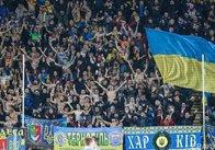 ФІФА оштрафувала Україну на €42 тисячі через фанів