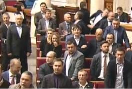 По Донбасу ВР прийняла президентський закон