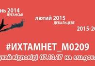 #Ихтаместь: СБУ анонсує прес-конференцію Василя Грицака щодо злочинів російських військових по всьому світу