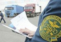 Скільки Житомирщина сплатила до держбюджету митних платежів за 9 місяців