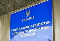 НАЗК перевірить 22 чиновника та депутата - серед них і депутат Житомирської обласної ради