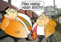 Прокуратура Житомирщини продовжує виявляти казнокрадів