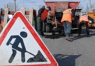 САД у Житомирській області знайшов підрядника аби полатати дорогу у Романівському районі