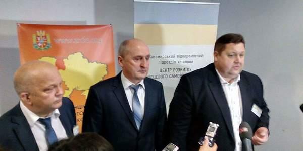 Форум регіонального розвитку проходить у Житомирі