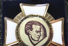 Два житомирські письменника претендують на здобуття Всеукраїнської літературної премії ім. Василя Симоненка