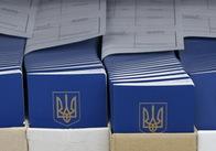 З початку безвізу десятки тисяч житомирян оформили собі закордонні біометричні паспорти