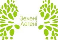У Житомирі у рамках еко-акції у дворах шкіл висадять 200 саджанців дерев