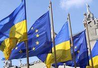 В наступному році переглянуть Порядок денний асоціації Україна-ЄС