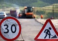 Фірма дружини заступника мера полатає за 5 мільйонів дорогу в Житомирській області