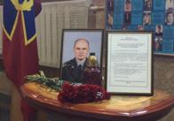 Полковнику СБУ на фасаді школи №16 у Житомирі встановлять пам'ятну дошку