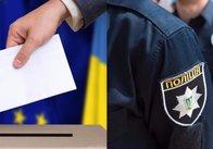 Вибори в ОТГ Житомирини охороняли півтисячі поліціянтів