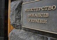 На виплату субсидій Мінфіну бракує 10 мільярдів гривень