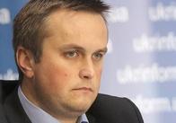 Колишнього головного податківця країни судитимуть після 9 листопада - Холодницький
