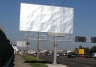 Два підприємства отримали дозвіл на розміщення 16 рекламних щитів на трасах Житомирщини
