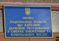 Заступник Сухомлина та керівник водоканалу їздили до Києва за новими тарифами на воду