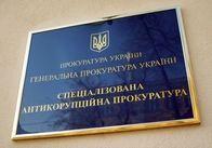 Холодницький анонсував завершення розслідування щодо нардепа від Житомира Розенблата