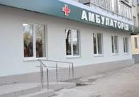 Визначили, у яких районах Житомирської області в 2018 році побудують амбулаторії