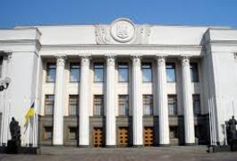 Рада збільшила витрати бюджету на надання пільг та житлових субсидій