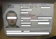 В Житомирську область не пустили білоруса, який їздив в ДНР через Росію