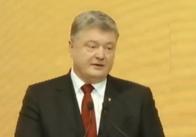 Порошенко зібрав своїх переможців у виборах до ОТГ. Житомирян теж привітав