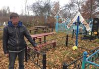 У Житомирській області 34-річний чоловік крав на кладовищі огорожі і здавав їх на метал. Фото