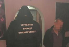 Спецоперація у Житомирській області: поліція перекрила канал постачання наркотиків у колонії. Фото