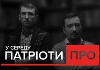 """В проекті """"Патріоти Про"""" учасник бойових дій в АТО Віктор Камлук"""