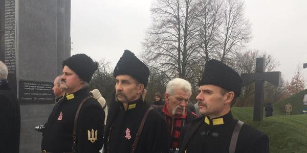 У Житомирській області вшановують Героїв Базару. Фото.