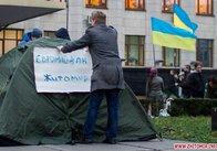 Четверта річниця початку Євромайдану. В Україні та Житомирі відзначать День Гідності та Свободи