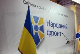 Міністри від «Народного фронту»: які результати показали представники партії в Кабміні
