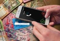 У Житомирській області син вкрав з картки матері 13 тисяч гривень